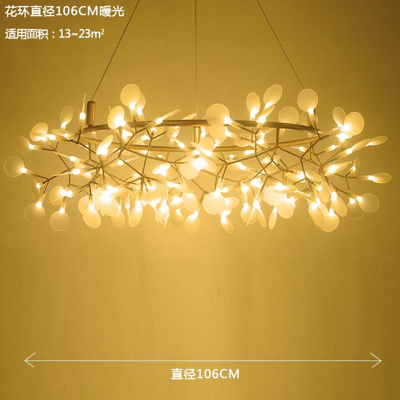 Цвет: Кольцо диаметр 106см теплый свет
