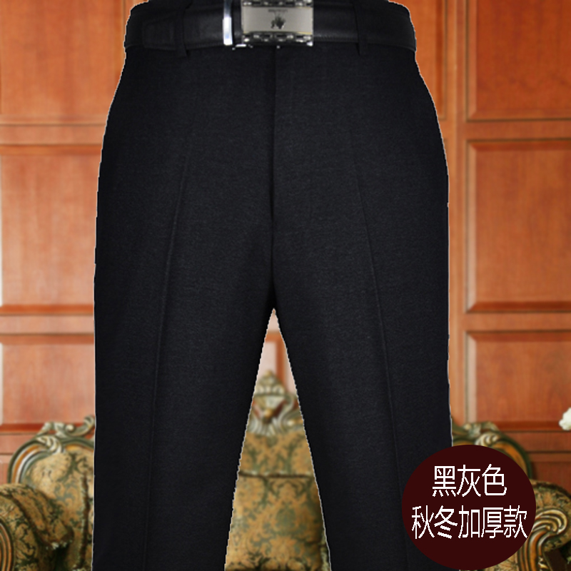 Color: Fall/winter black grey trousers and thick