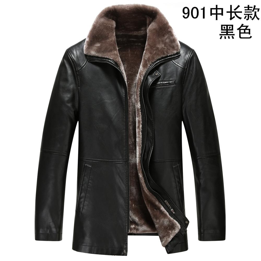 Купить Меховую Кожаную Мужскую Куртку В
