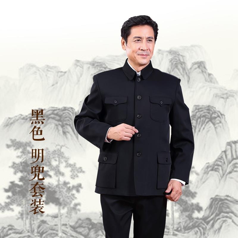 Цвет: Ming Dou черный [ ] [ {#N2, включая брюки}