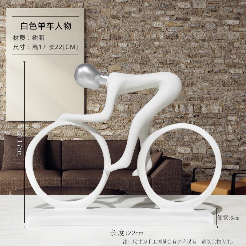 Цвет: Белый Велоспорт символ искусства