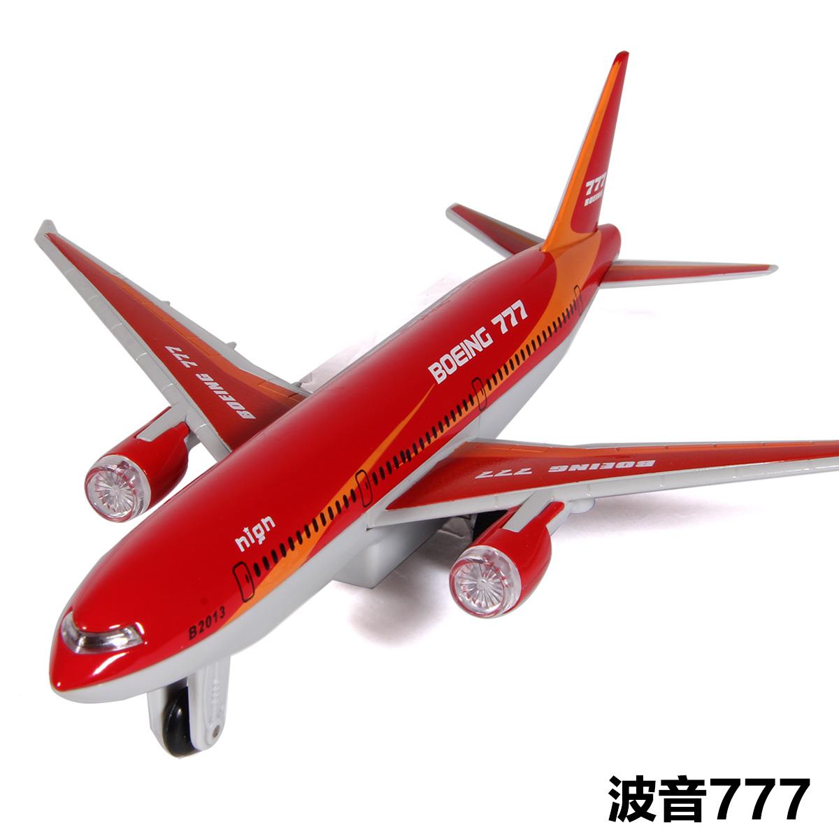 彩珀玩具官网】彩珀合金飞机模型波音777航空飞机声
