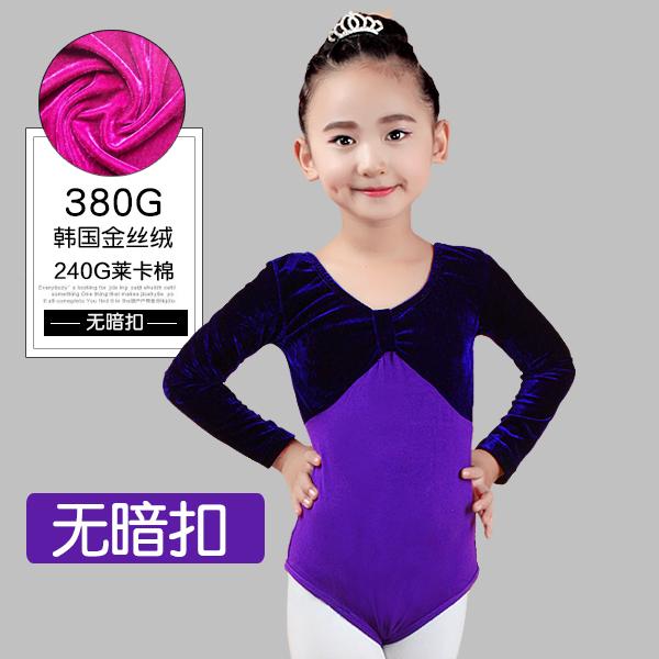 Цвет: 3179 заклинание фиолетовый Сапфир Синий бархат (не темные пряжки)