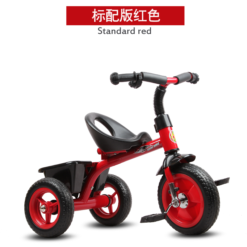 Buy Childrens bikes at Argoscouk  Your Online Shop for