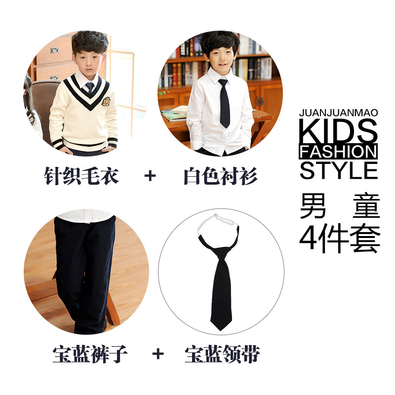 Color classification: Men's White sweater-m four-piece suit