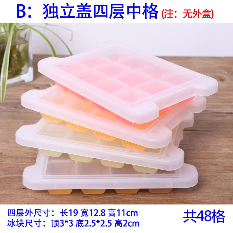 Цвет: Один пояс ледяного покрова решетки без наружной коробки всего 48 сетка