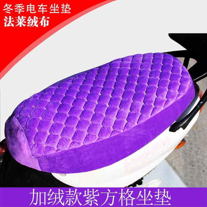 Цвет: {#палиашвили n44} фиолетовые квадраты