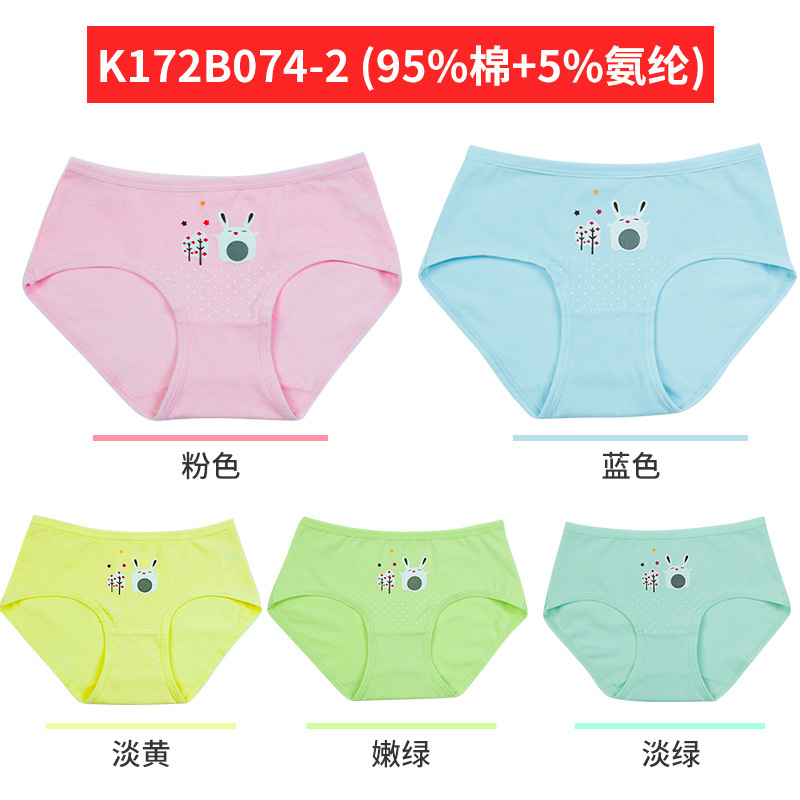 Color classification: k172b074-2 cotton triangular section