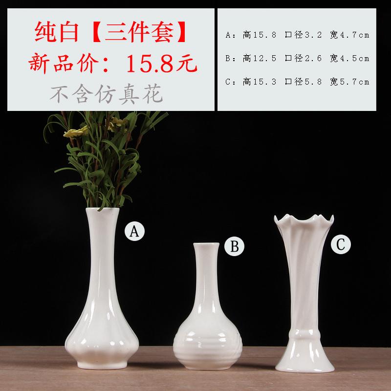 Цвет: Чистый белый {#Н1} трехсекционный {#Н2}