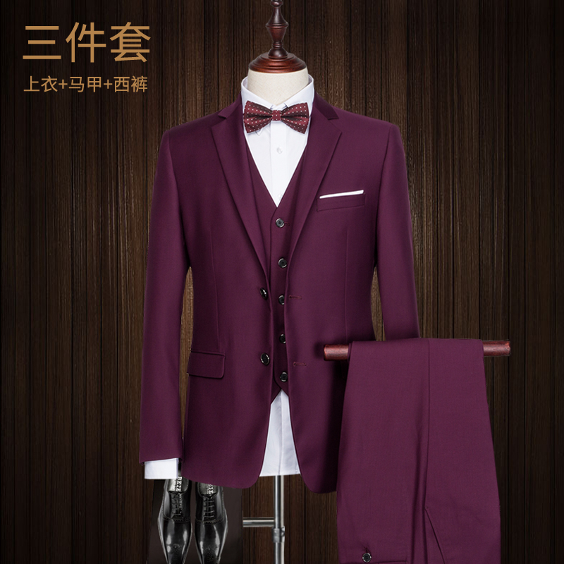 Color: Purple-set of three groomsmen suits