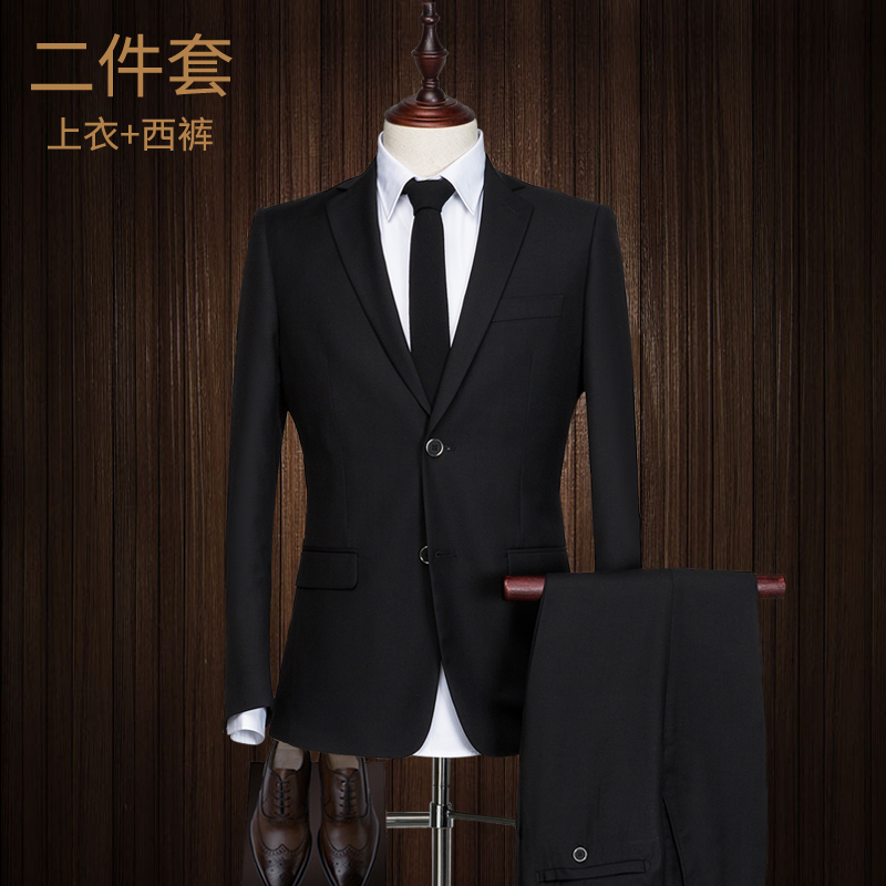 Color: Black-suit + trousers-give a tie