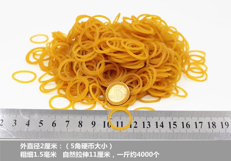 Цвет: Наружный диаметр 2 см 1 цзинь около 4000