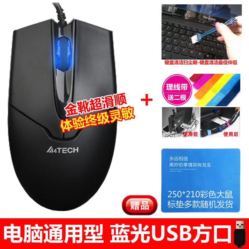 Цвет: Op-550usb интерфейс + send (Клавиатуры Коврик для мыши + щетка + кабель)