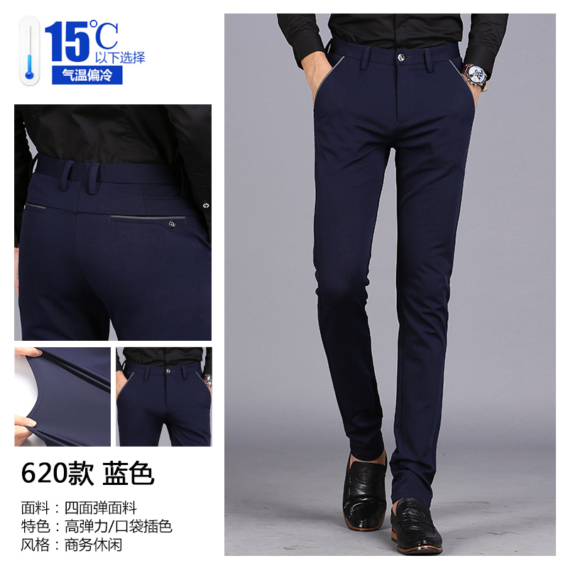 Color: 620-thick blue