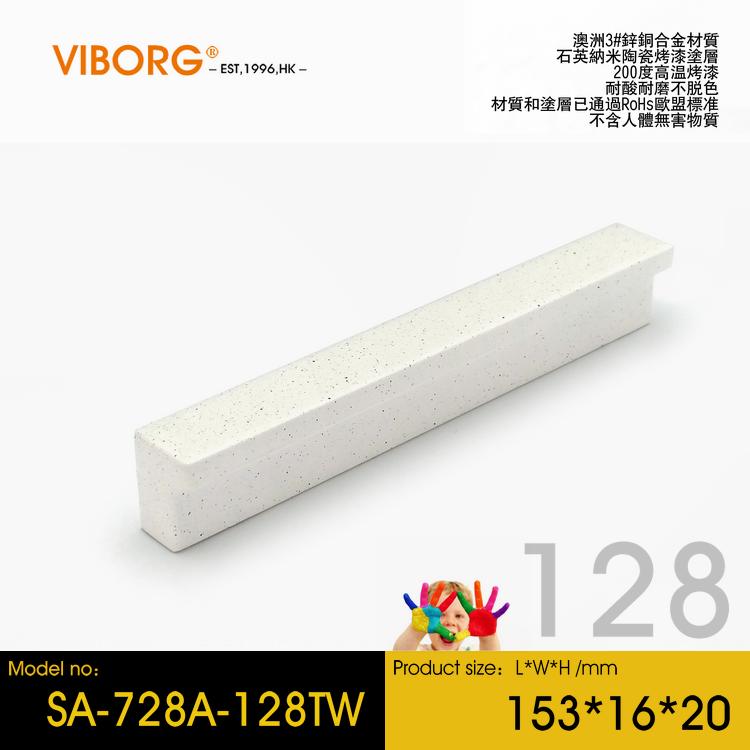 Цвет: Белый (Нано кварца высокотемпературных испеченное покрытие)без отпечатков пальцев отверстие расстояние 128 мм/Общая длина 153мм