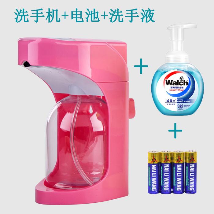 Цвет: Розовая машина + питание + батареи гель руки Sanitizer