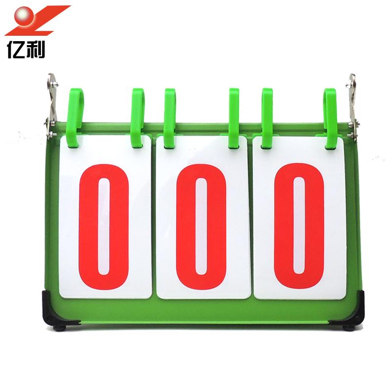 Цвет: 003 трехзначный световое табло зеленый