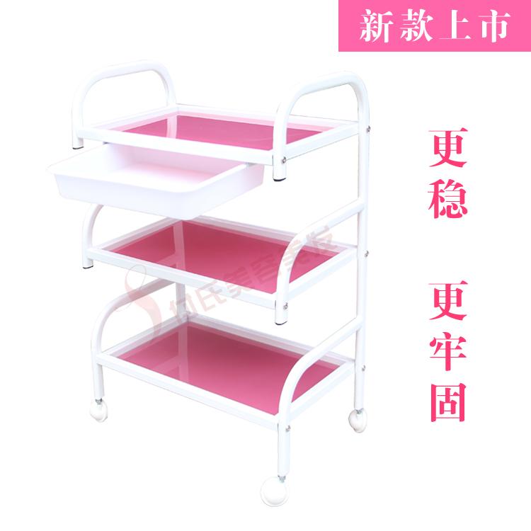 Цвет: Новый розовый