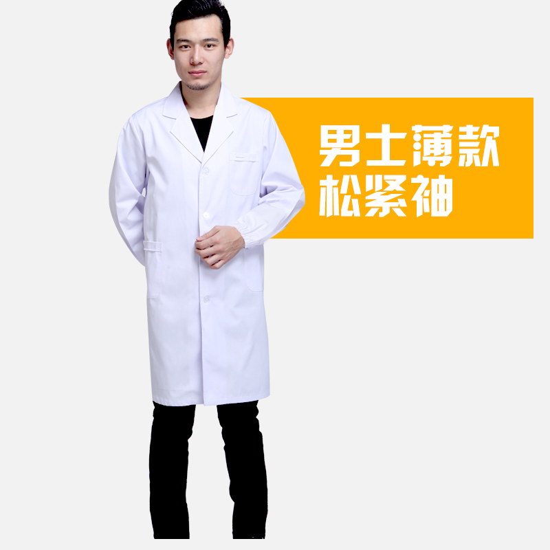 Color classification: Male thin elastic sleeve