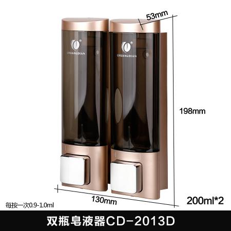 Цвет: 2013d шампанское золото двойной бутылка(200мл*2)