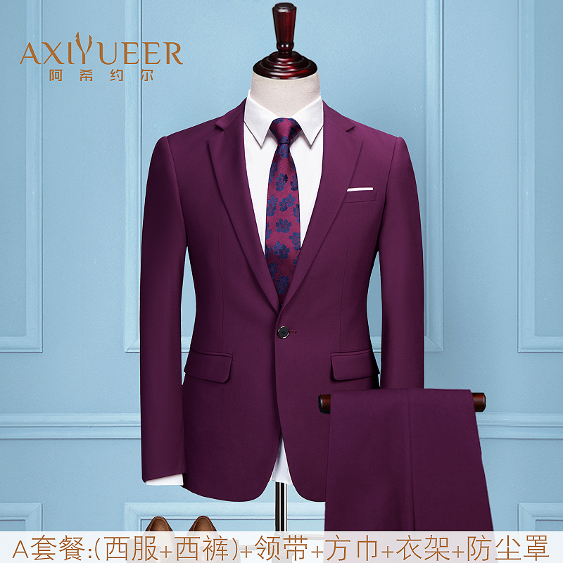 Color: a wine red 7-piece set