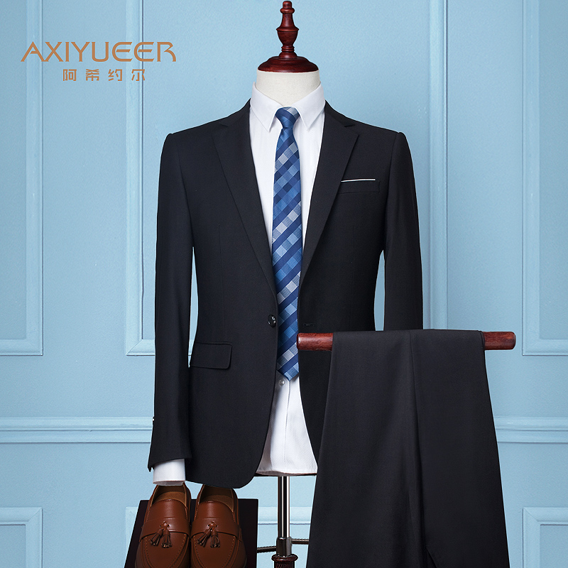 Color: Black (suit + trousers)