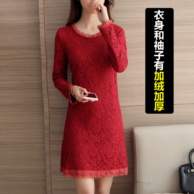 Main color: Add wool-wine red