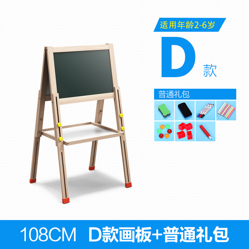 Color classification: D 108cm movements (send gift bag value 2 regular)