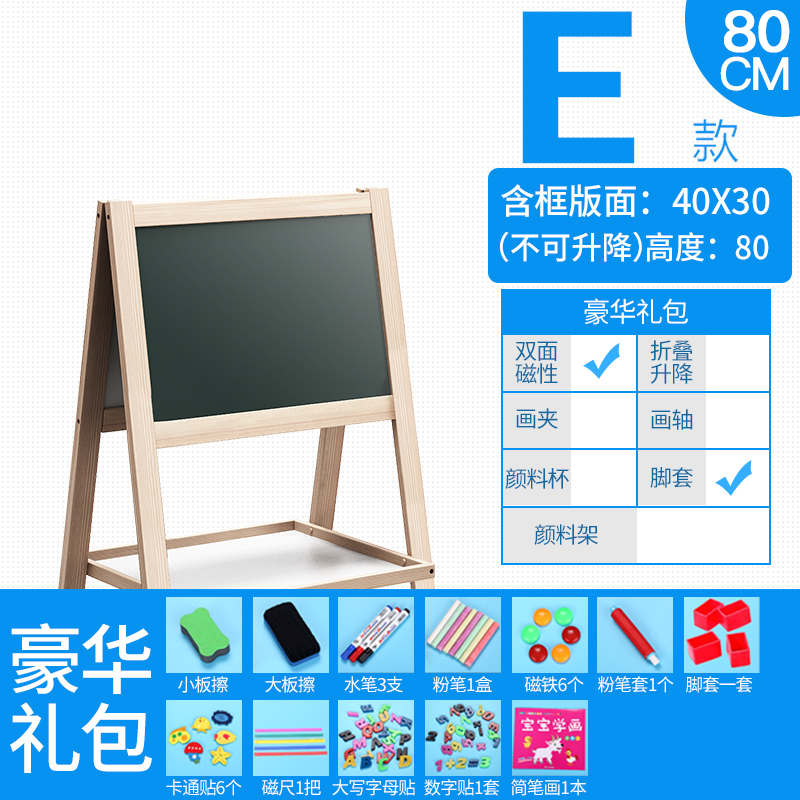 Color classification: section e, 80cm not lift (Deluxe)
