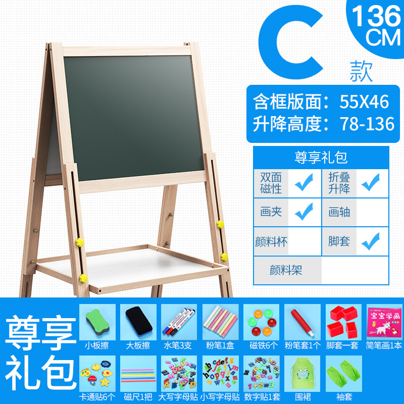 Color classification: c section 136cm lifting (exclusive)