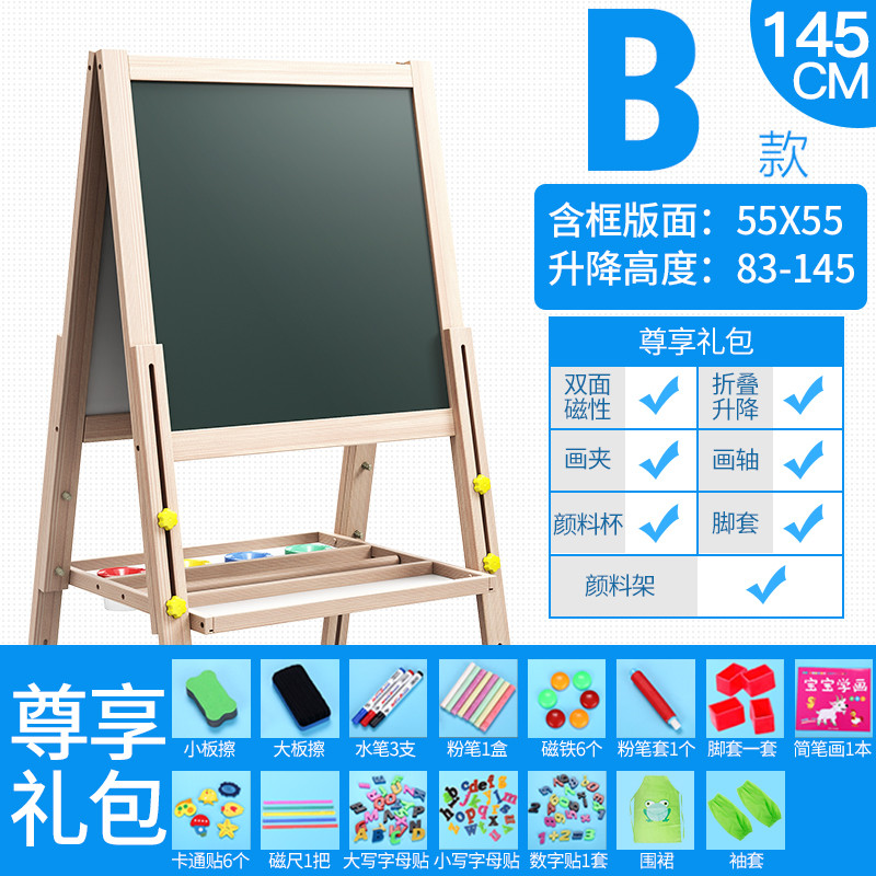 Color classification: b Section 145cm lifting+scrolls (exclusive)