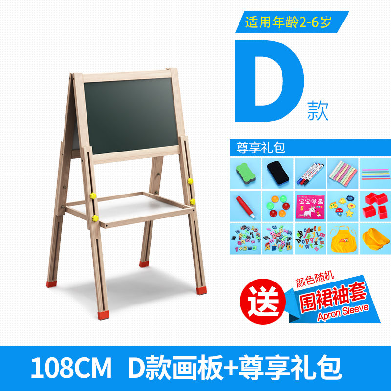 Color classification: D 108cm movements (send gift bag worth 70 exclusive)