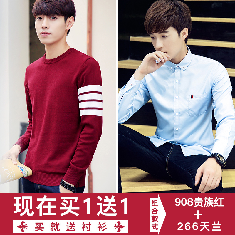 Color: 908 noble red +266 blue