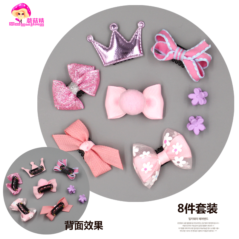 Color classification: Pink set of popularity 2-8