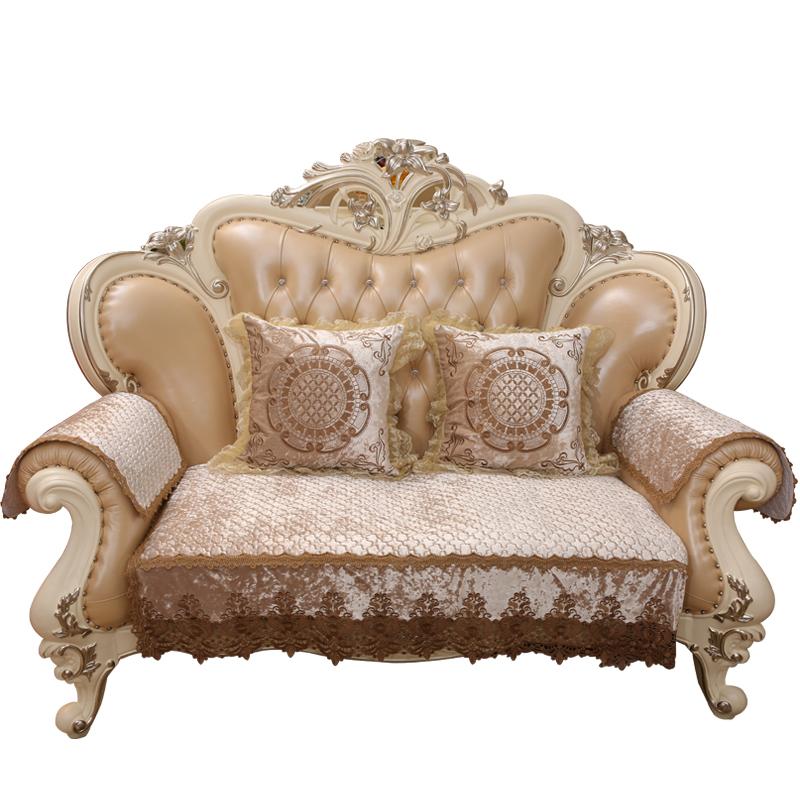 【圣曼妮官网】欧式沙发垫高档奢华毛绒布艺皮沙发套