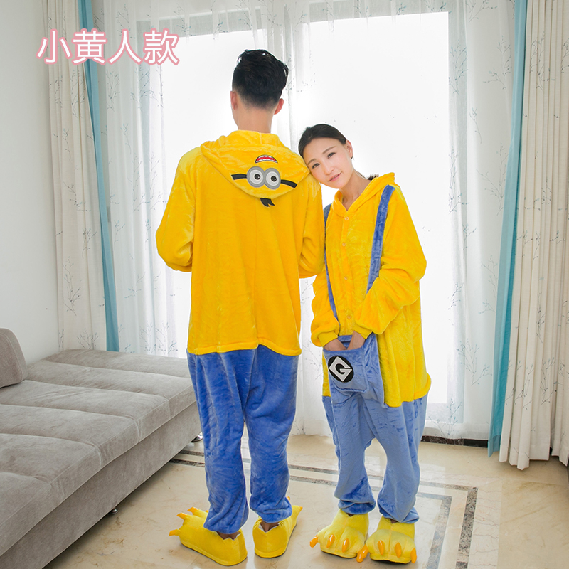 Color classification: Small yellow Huang ren