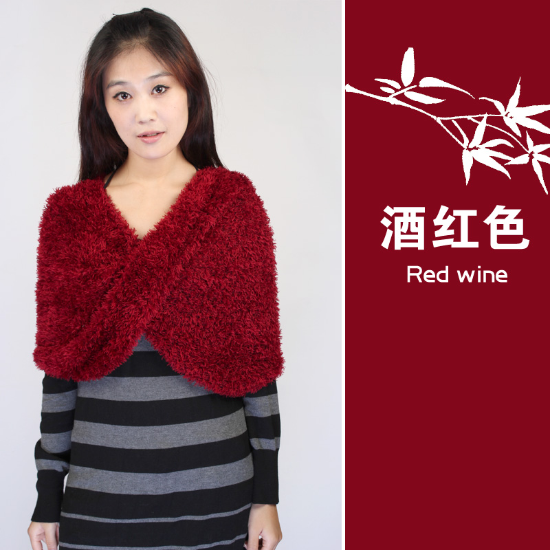 Цвет: Вино красный(предпродажной 29 или около того)