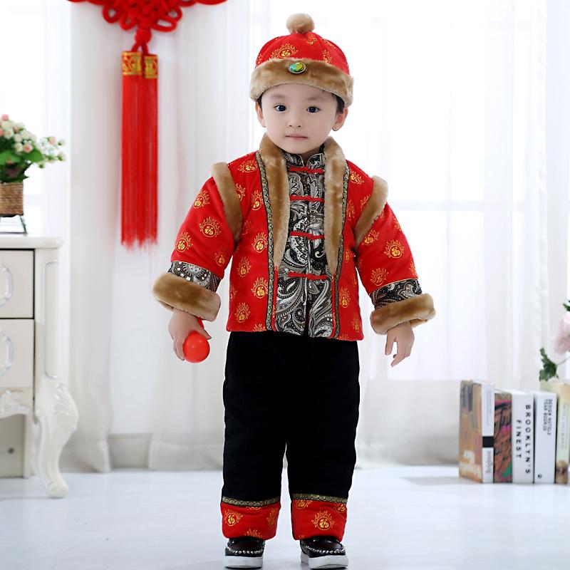 Цвет: Сухой-кун хофман китайской красной