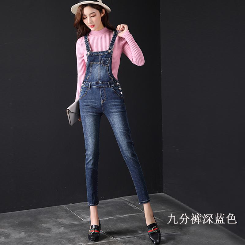 Цвет: Санкт-темно-синий-пеплум брюки