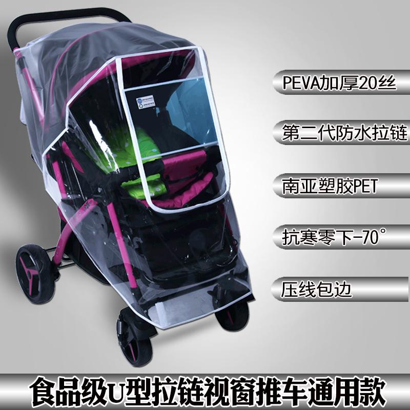 Color classification: Food-grade u-ZIP Windows cart common--