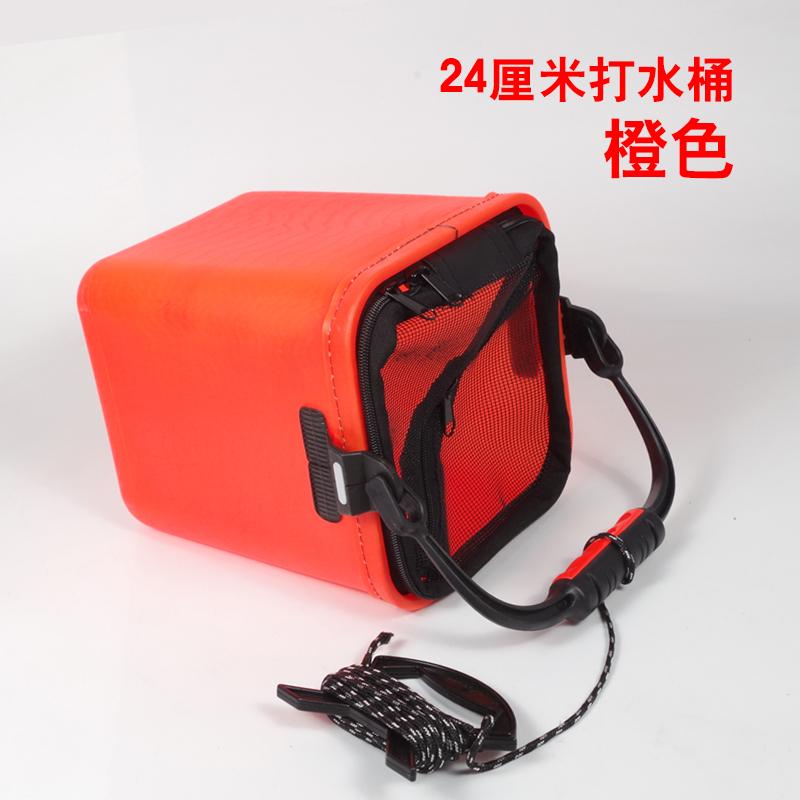 Цвет: 24 см ведро оранжевый
