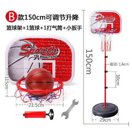 Цвет: B (расширенная версия) 150 см + 1 лифтинг + 1 баскетбол насос