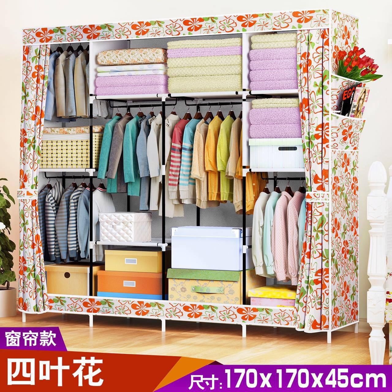 Шкаф гардероб тканевый сборный 4 секции 170х170х45 на заказ .