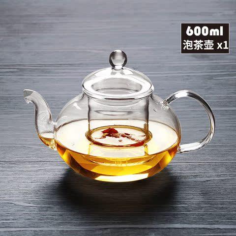 加厚玻璃功夫茶具套装过滤泡茶花茶壶