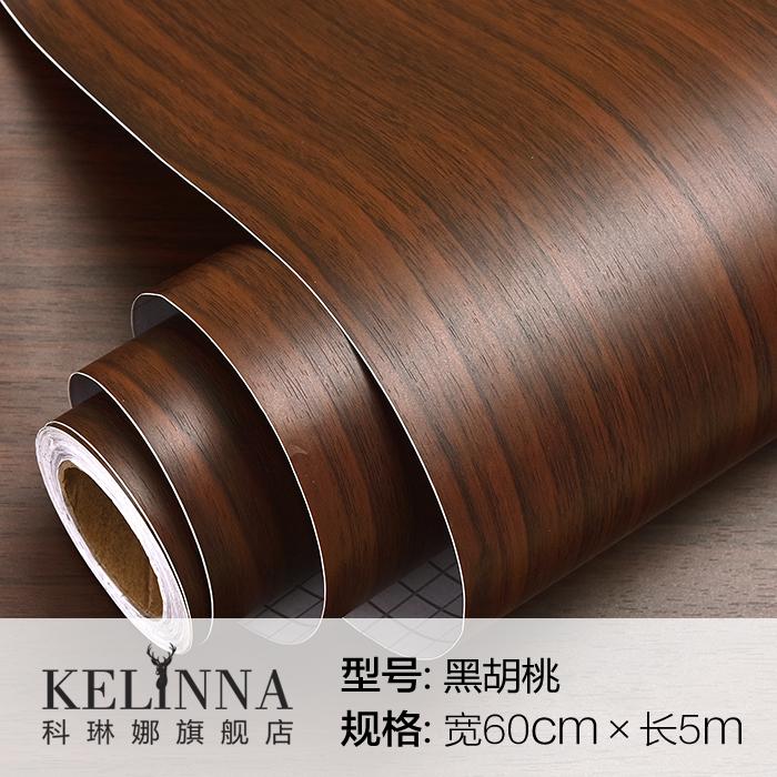 Цвет: Черный орех ] [ 60 см Ширина X5 метров в длину