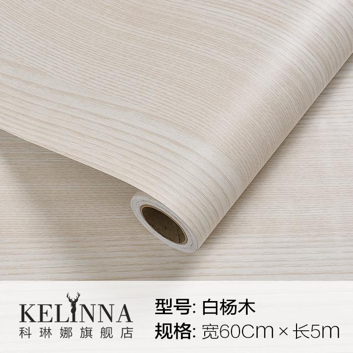 Цвет: [ 白杨木 ] 60cm宽x5米长