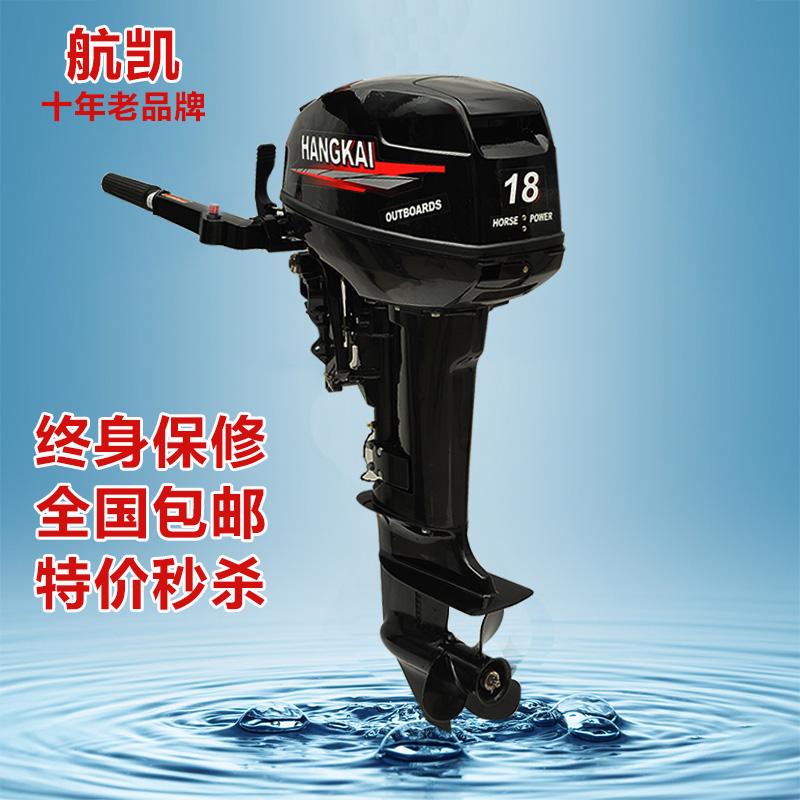 китайские лодочные электромоторы цены
