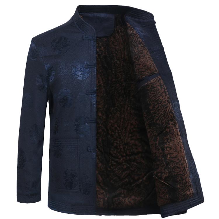 Color classification: Men's plus fleece Millennium blue