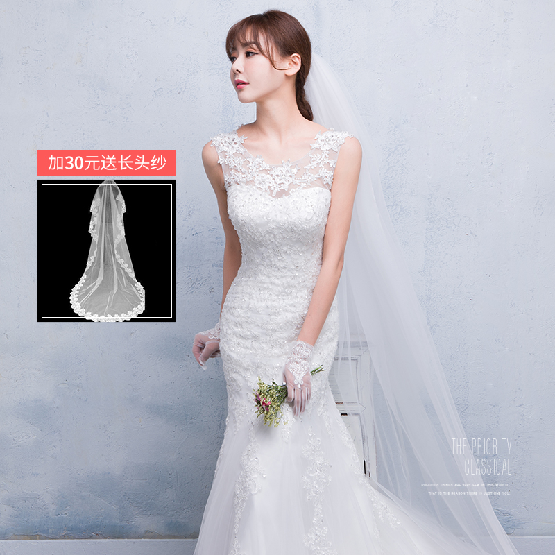 Color: Sleeveless fishtail wedding dress 【 lace long veil 】 hs604