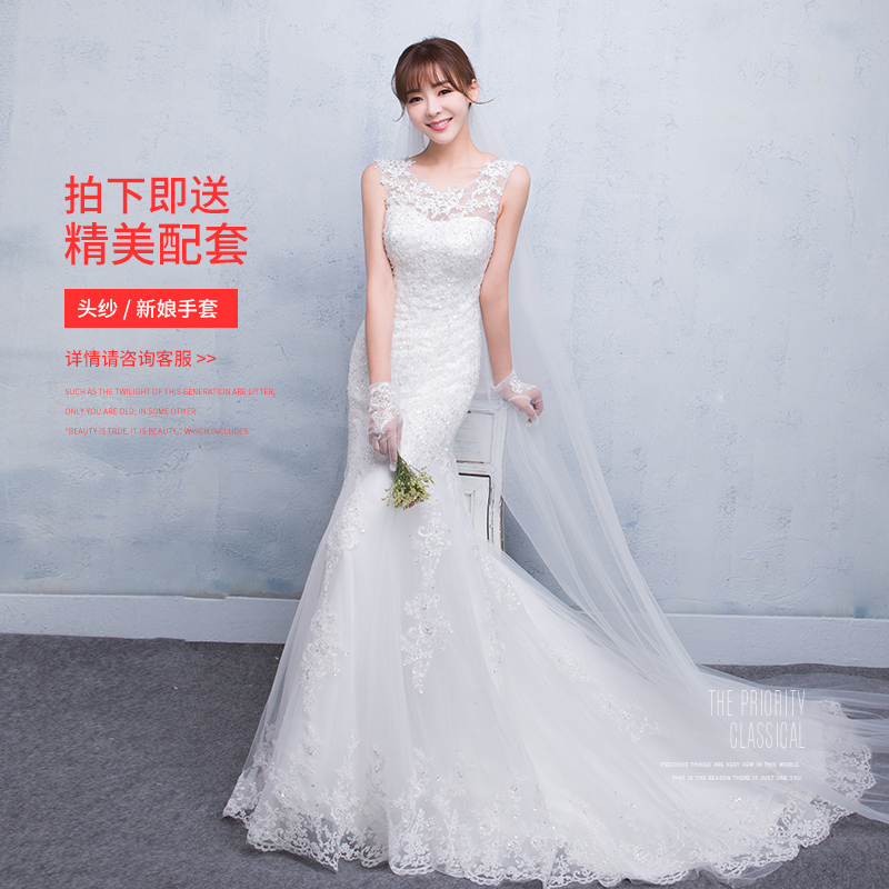 Color: Sleeveless fishtail wedding dress 【 send ordinary short veil 】 hs604